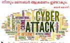 cyber-attack-ke-situs-indonesia-40-ribu-kali-hari_banp6do7