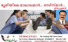 gty_nurse_injury_tk_130925_33x16_1600