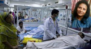 hospital2-621x4141